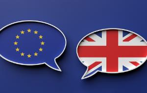 English and EU flag speech bubbles against blue background