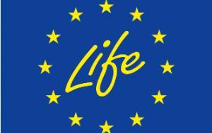 LIFE programme official logo