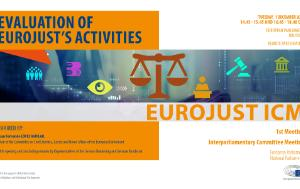 Interparliamentary meeting on the Evaluation of Eurojust's activities
