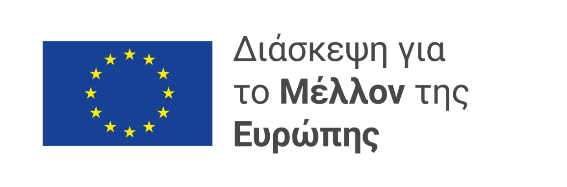 logo_cofoe_24LL_vecto__EL.png