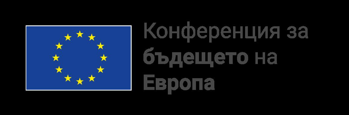 logo_cofoe_24LL_vecto__BG.png