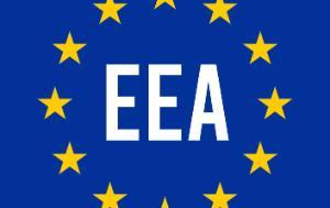 Logo of the European Economic Area