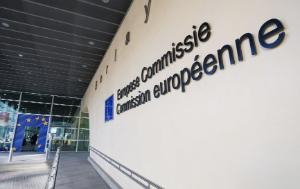 Entrance of the Barleymont building in Brussels - European Commission